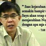 @tianchua boleh bagitau macam mana u nak jatuhkan @NajibRazak ❔ U nak gigit telinga dia ke, nak photoshop gambar dia❔ http://t.co/jK9u6VX9k4