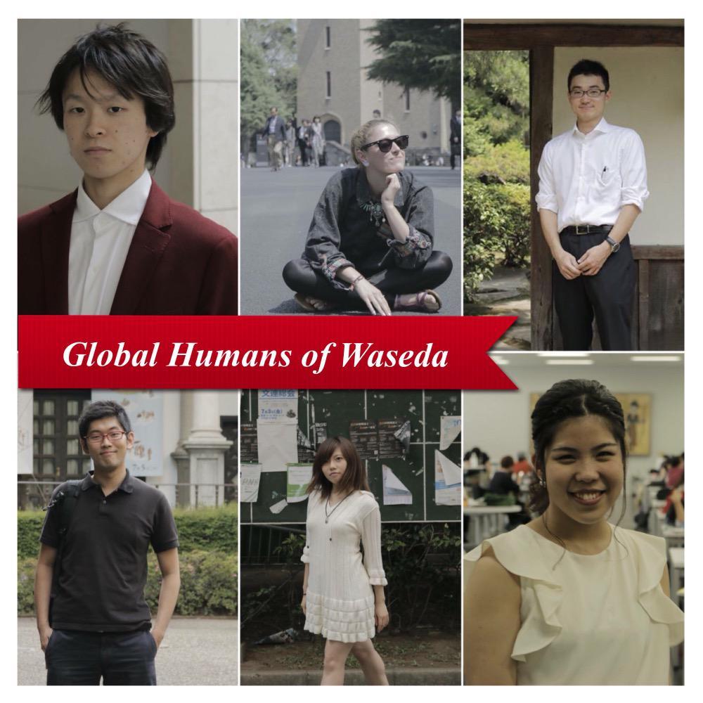 ★新連載開始★ この度、FBページ内にて【Global Humans of Waseda】の連載をスタートしました!毎週水曜日、2週にわたって1人の学生の「留学物語」を、英訳も付けて、お届けしていきます!ぜひチェックしてみてください! http://t.co/xFcyzkKBiy