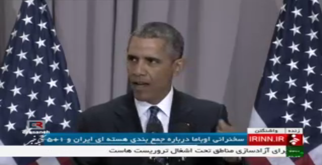 It's stunning that the Iranian TV is airing the #ObamaAtAU live now. millions watching..powerful defence of #Irandeal http://t.co/H2WstmPP33