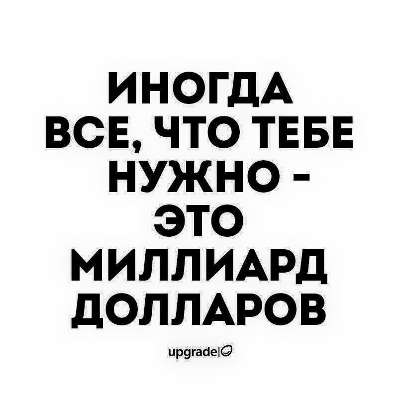 ???????????? http://t.co/UP9YcaZnhb