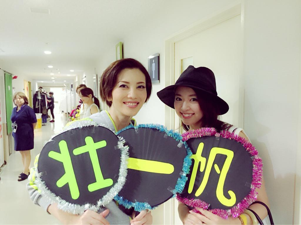 宝塚 コンサート