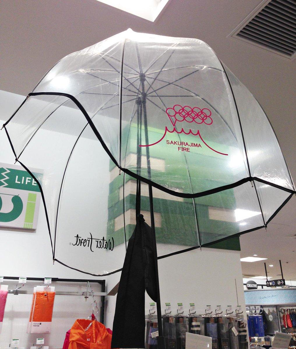 鹿児島店で発見しました!肩までスッポリ入っちゃう傘!その名も【桜島ファイヤー】1,000円+税。鹿児島店だけの販売です!鹿児島店へお越しの際はぜひ!(´>∀<`)♪(しまー) http://t.co/ydI0o60NG1