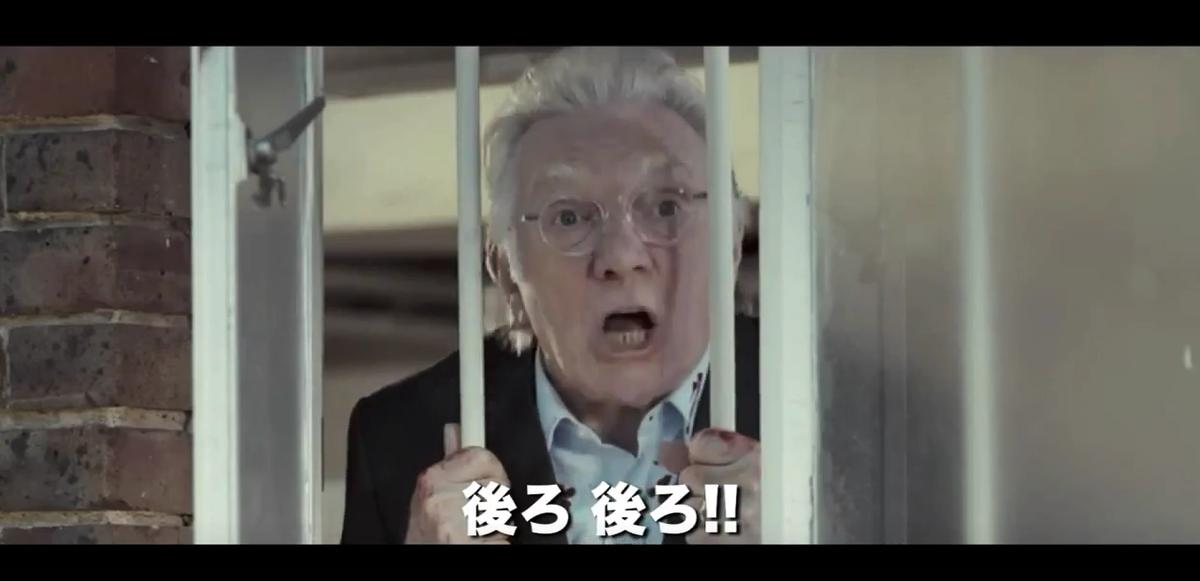 最近見たのだと「ロンドンゾンビ紀行」が面白かった 老人ホームが舞台のゾンビ映画で、じいさんばあさんが鉄砲バカスカ撃ったりして面白くて、内容も結構しっかり作ってある 足の遅いゾンビと足の悪いおじいちゃんが低速デッドヒートしたりする映画 http://t.co/Oov0R6doHt
