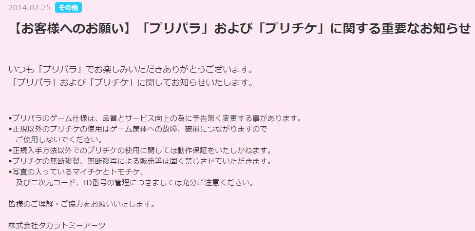 http://twitter.com/canamaji/status/634867043238473728/photo/1