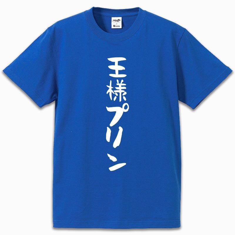 http://twitter.com/natalie_store/status/634206639030054912/photo/1