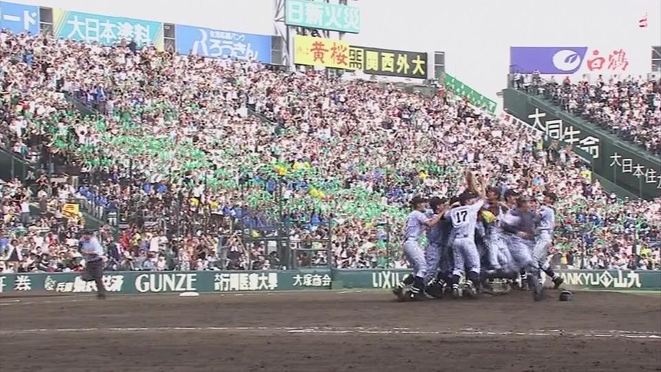 http://twitter.com/akinomono/status/634249796560130048/photo/1