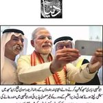1RT=1Lanat 4Arab leaders who are taking selfies with #ShowBazModi despite of knowing he killd 2000 Muslms in Gujarat http://t.co/gL3itRNb76""