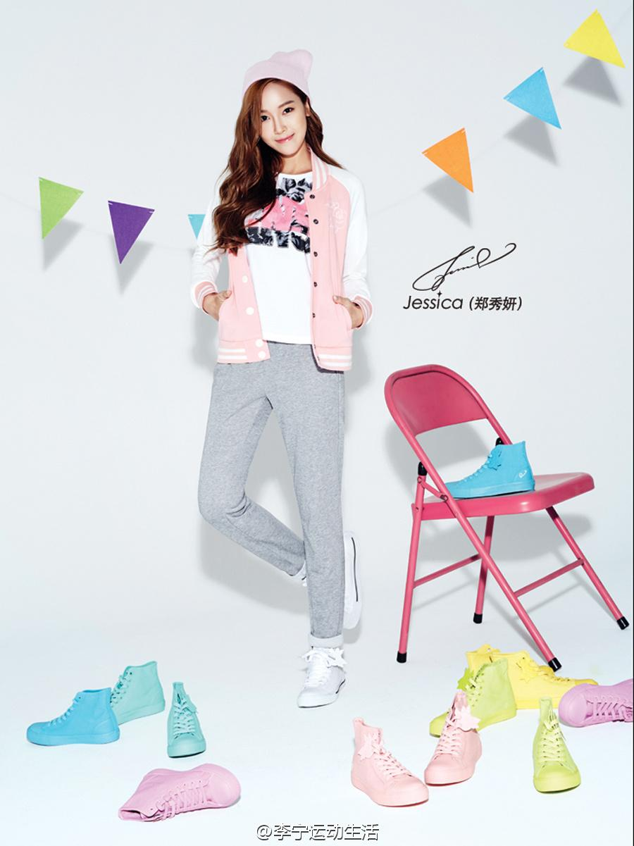 Jessica for LI-NING Promotion http://t.co/cdmF1wc4R8