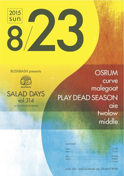 2015/8/23(日)bushbash  15:00/15:30 1,800/2,300  OSRUM/curve/malegoat/PLAYDEADSEASON/twolow/middle/aie  ブッシュバッシュ(祝)!!!! http://t.co/6ZY1lpWPsd