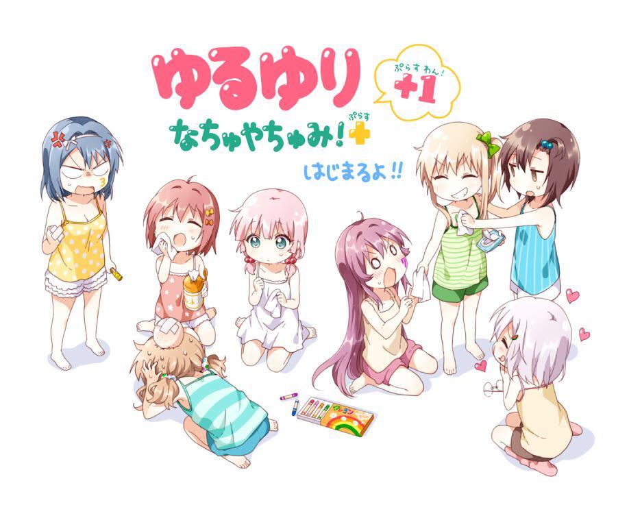 http://twitter.com/_namori_/status/634425222150553600/photo/1