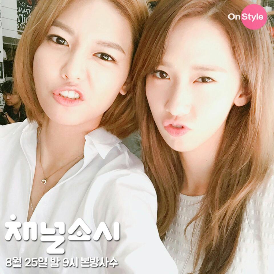 [#채널소녀시대] 뉴욕에서 즐거웠던 소녀들의 시간 공개! http://t.co/wrzXYF9DH2