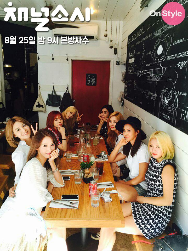 [#채널소녀시대] 뉴욕에서 즐거웠던 소녀들의 시간 공개! http://t.co/5whpc57TxF