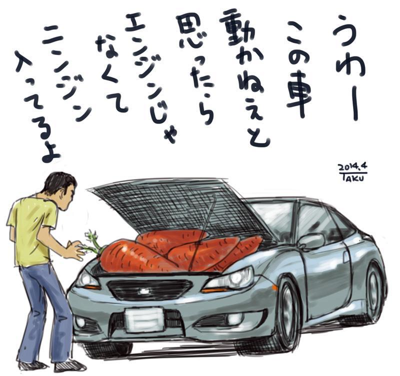 http://twitter.com/bokoyai/status/634647417577582592/photo/1