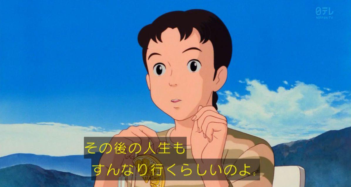 http://twitter.com/yuruhuwa_rikusi/status/634717896980066305/photo/1