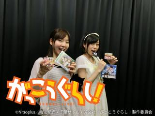 http://twitter.com/gakkou_gurashi/status/634658660627542016/photo/1