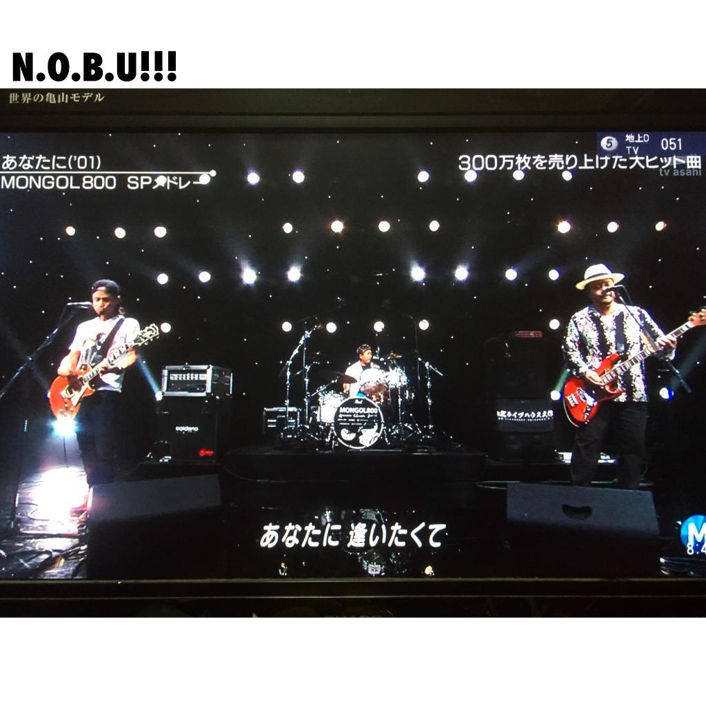 http://twitter.com/nobu_miyazaki/status/634694387998461952/photo/1
