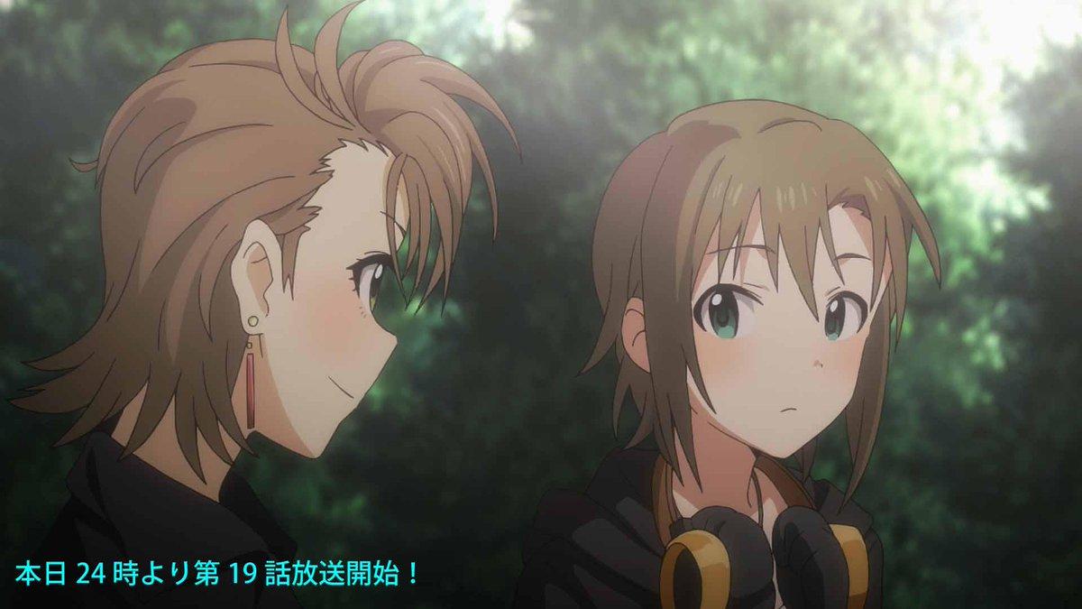 http://twitter.com/imas_anime/status/634737634187722752/photo/1