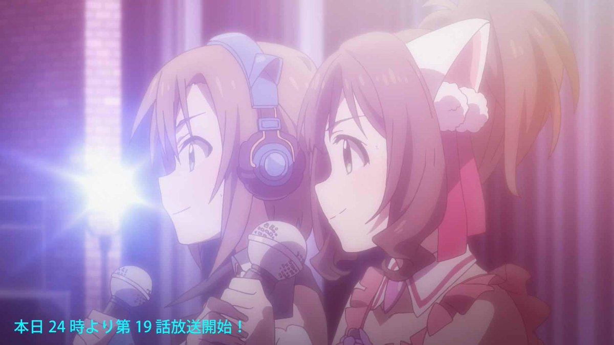 http://twitter.com/imas_anime/status/634740632758542337/photo/1