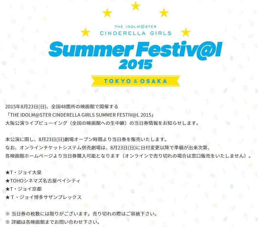 http://twitter.com/imas_anime/status/634752716254937088/photo/1