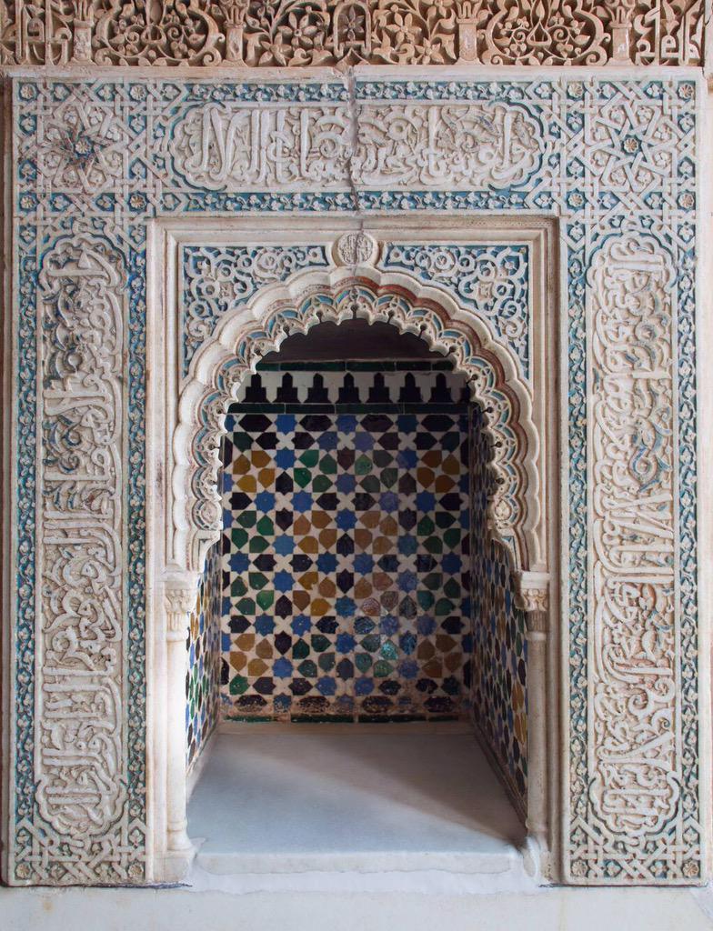 Al andalus klear - Banos arabes palacio de comares ...