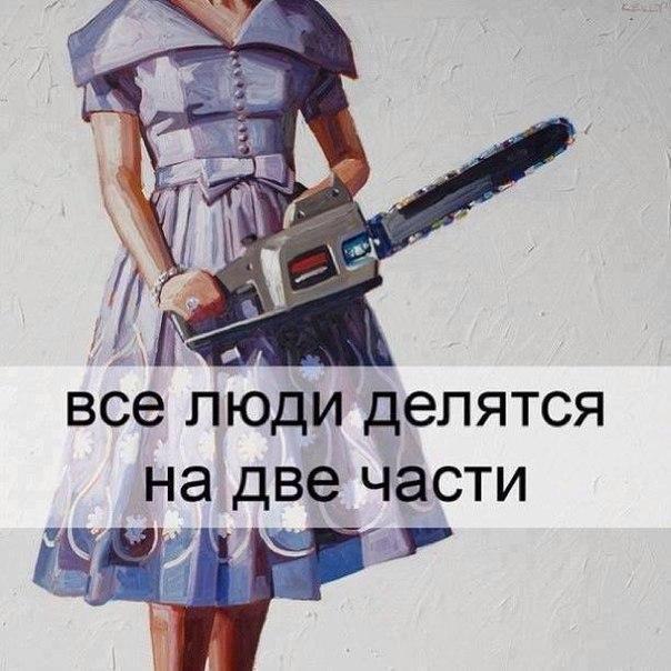 И ведь не поспоришь... http://t.co/vQubW7pJnI