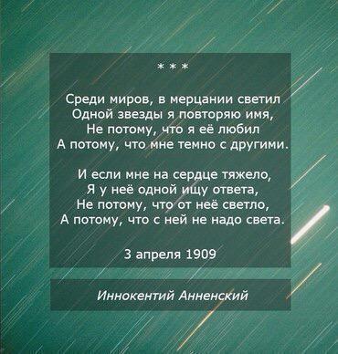 Хорошо сказано. http://t.co/HNirkBBIIr