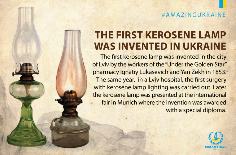 The First Kerosene Lamp Was Invented In The City Of Lviv, Ukraine In 1853.