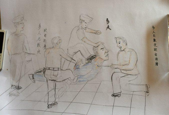 Man hires artist to show how he was tortured by police in China, and the sketches go viral http://t.co/hrnpXqkJMN http://t.co/elSocWgPI4