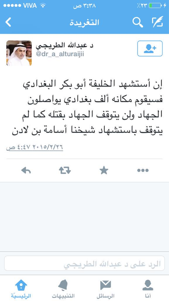 خليفته البغدادي وشيخه بن لادن  !! http://t.co/GWGyQc2dvY