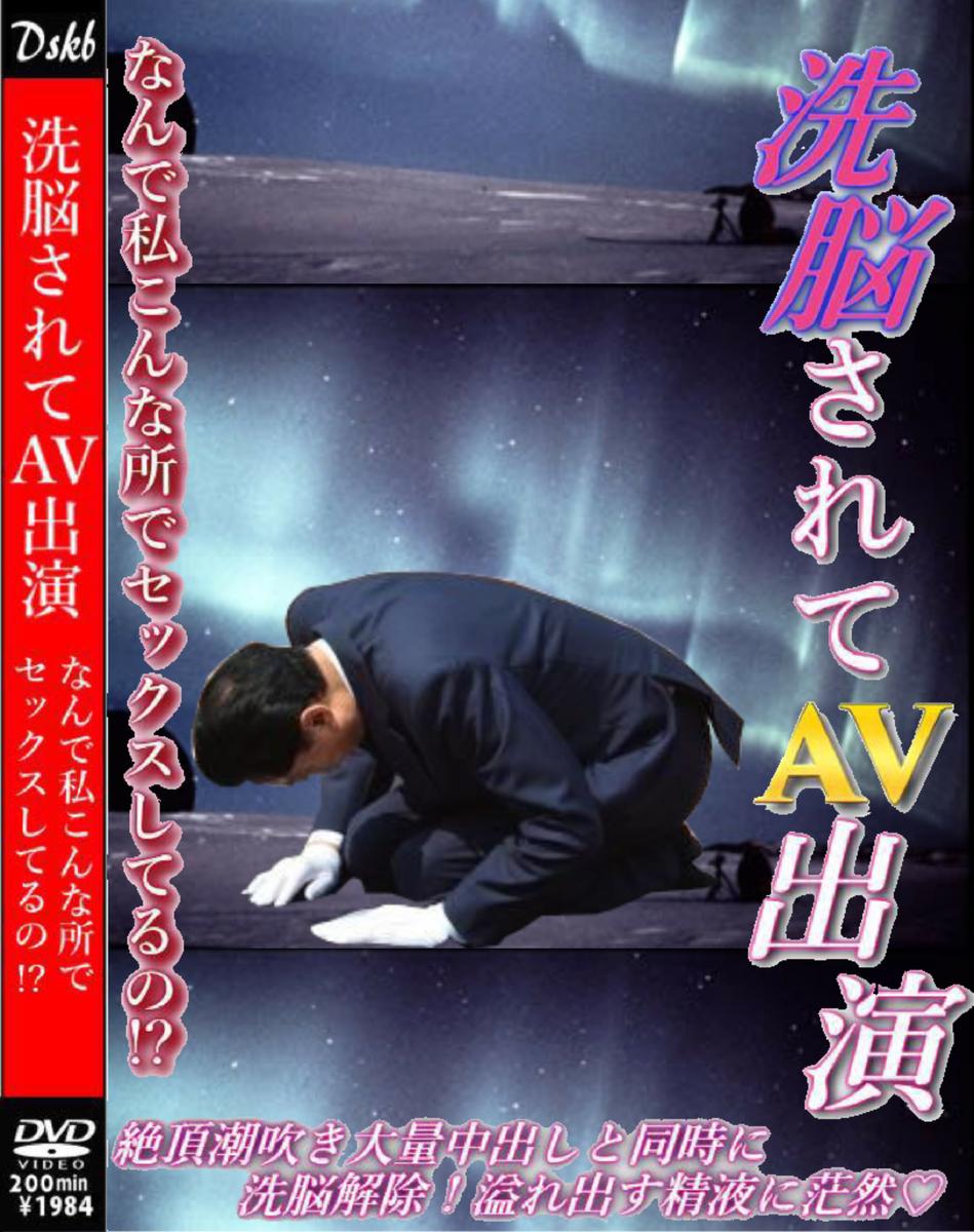 #鳩山由紀夫クソコラグランプリ http://t.co/HNVEpbl2Fo