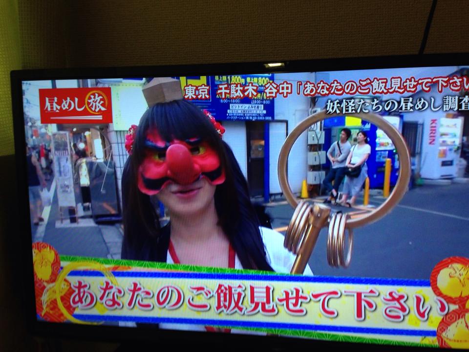 てんぐちんがテレビに出とった。 http://t.co/6DUHAOz9Hz