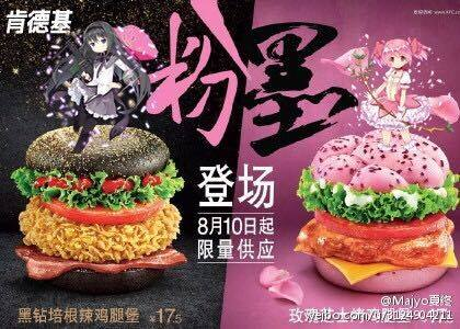 So, the KFC in China has this limited edition of the burgers.. ME WANTS!!! http://t.co/uBNWMXzx9v