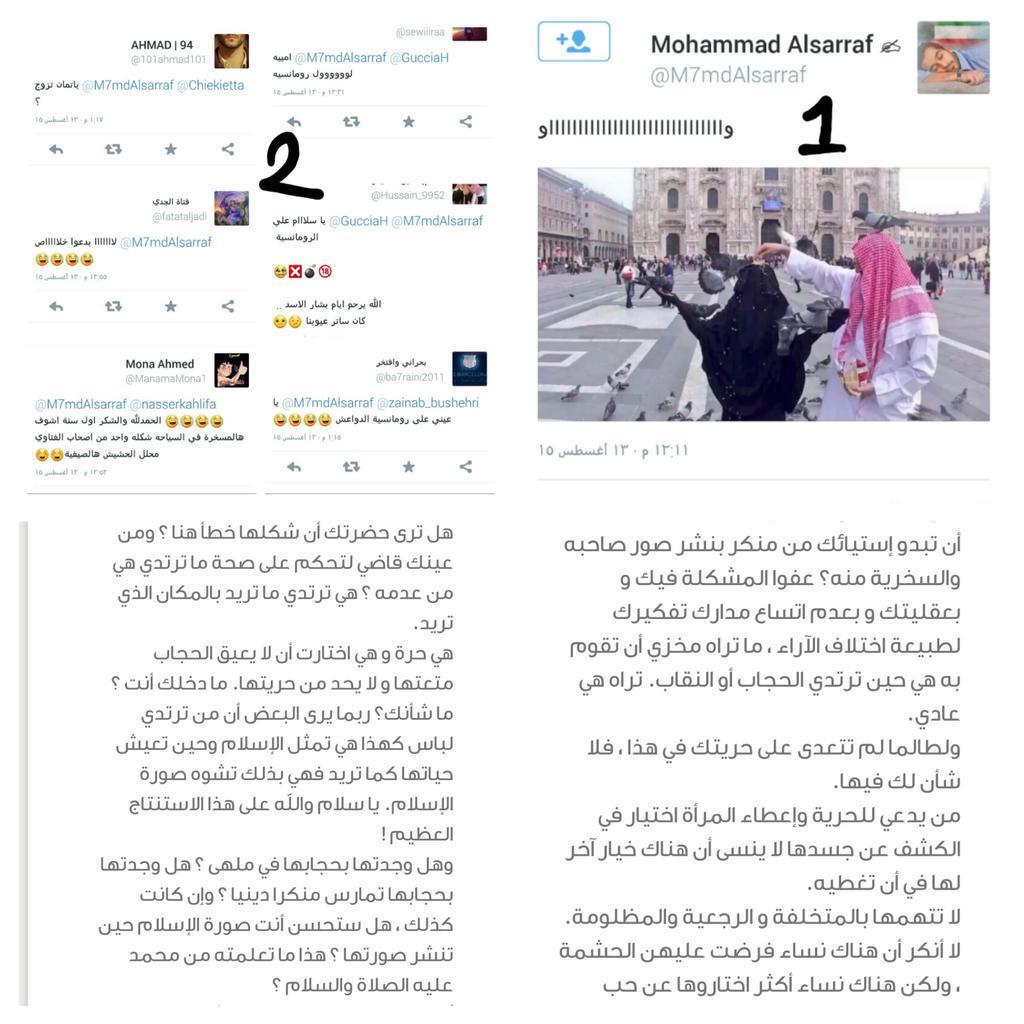 خدشت عينه المنقبه .. http://t.co/VvIWtojRSp
