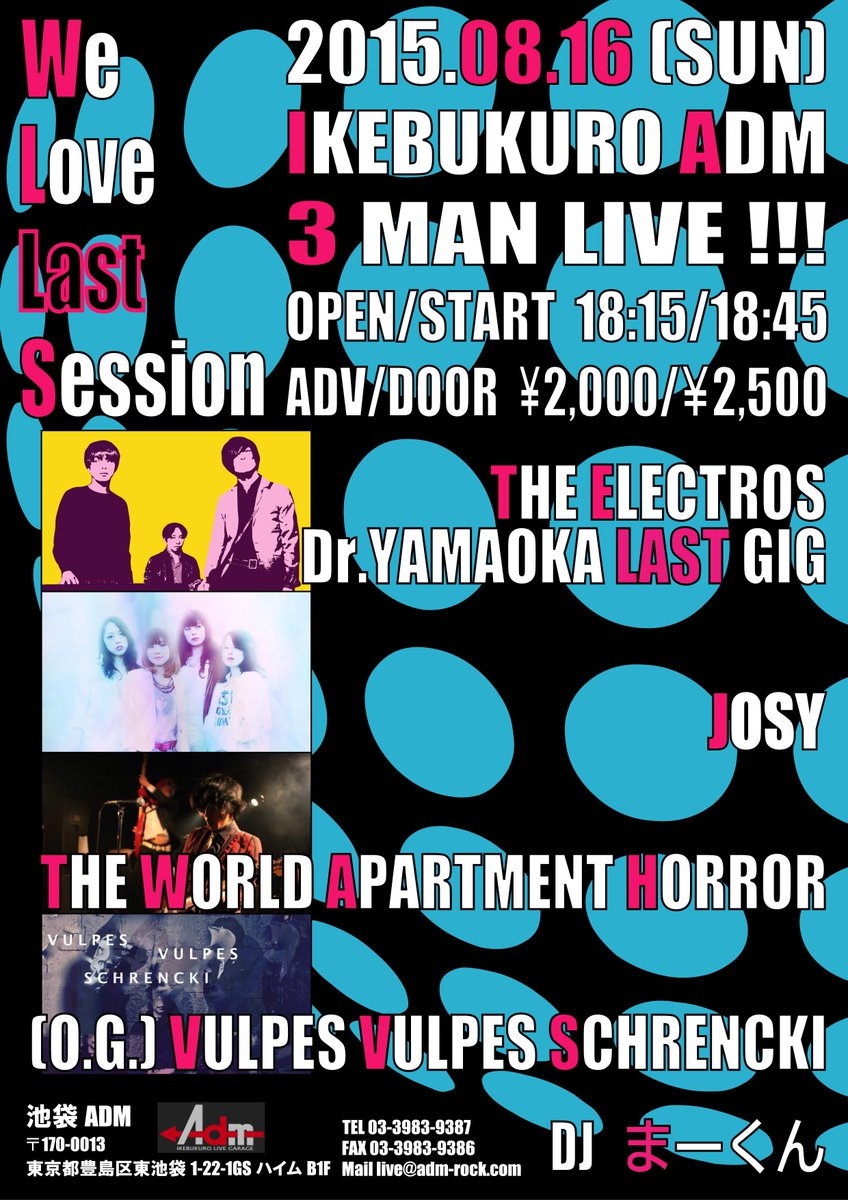 [Dr山岡脱退!] ■8/16(日) 池袋ADM  The Electros JOSY THE WORLD APARTMENT HORROR O.G)Vulpes Vulpes Schrencki DJ まーくん  現メンバーラスト! http://t.co/GcXMe0a93z