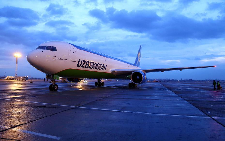 Uzbekistan Airways has announced it will be weighing its passengers: