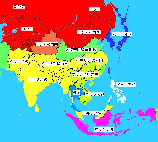 この画像を見れば、侵略したのは日本ではなく欧米諸国だったことはバカでも分かる。安倍首相は、談話でハッキリ真実を話すように。 http://t.co/Wux87PXJNf