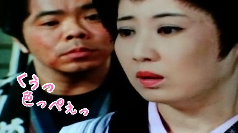 茅島成美の画像 p1_11