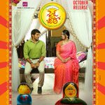 RT @PVPCinema: Here's the first look poster of #SizeZero movie. Starring @arya_offl and Anushka Shetty.