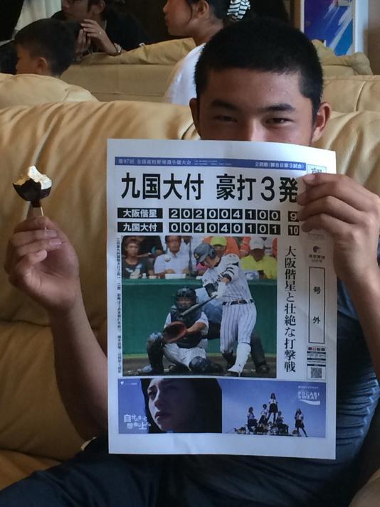 大阪偕星戦の勝利から一夜明け、アイスを食べながら自らの本塁打が載った号外を持つ九国の岩崎主将 http://t.co/X1CzXjyg01