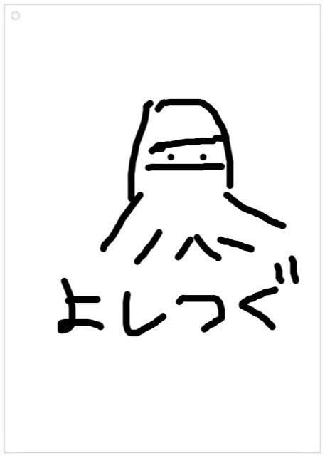 pic.twitter.com/vJRX9oWNmv