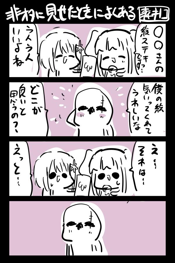 pic.twitter.com/3RWTPLI4C9