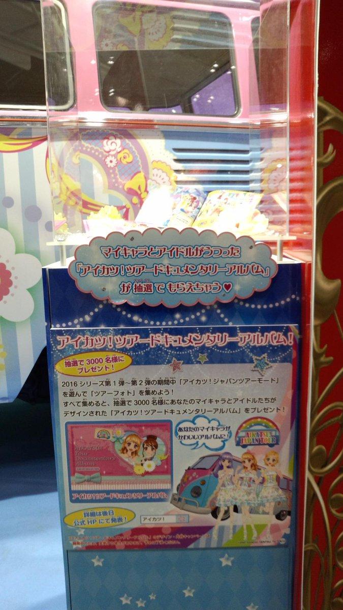 マイキャラ勢向け http://t.co/CfWgoiSQhq