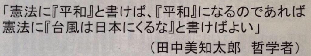 pic.twitter.com/SwHgZDc8N5