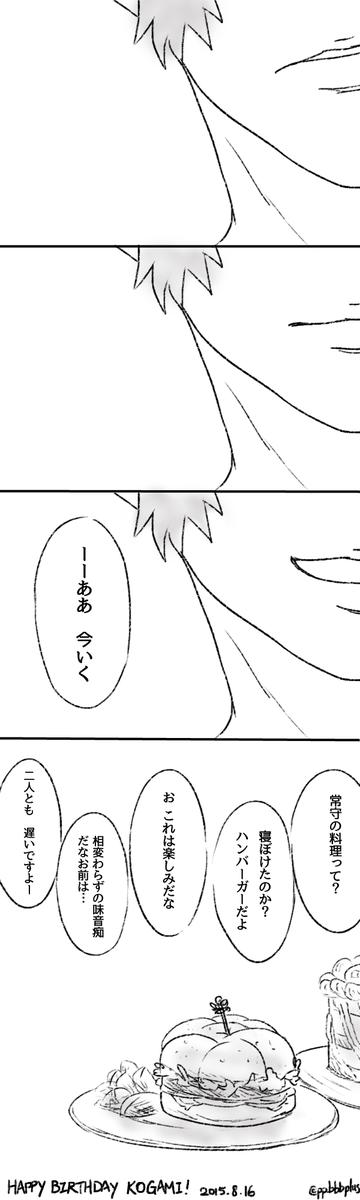 pic.twitter.com/t3JUdFwKI1