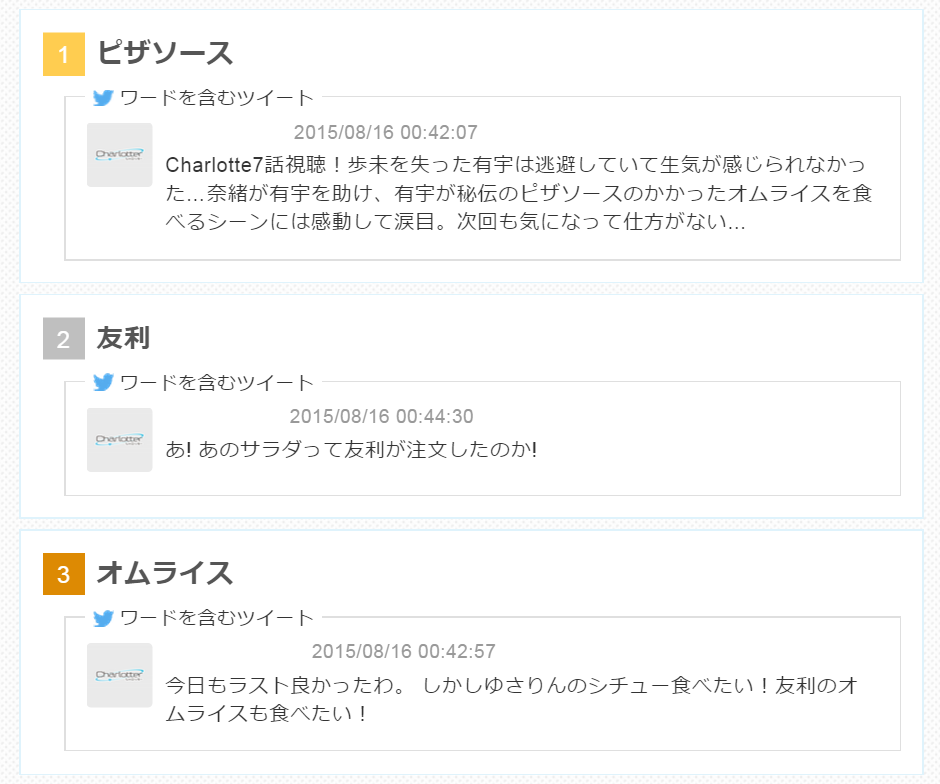 pic.twitter.com/RwaCR3Cdo7