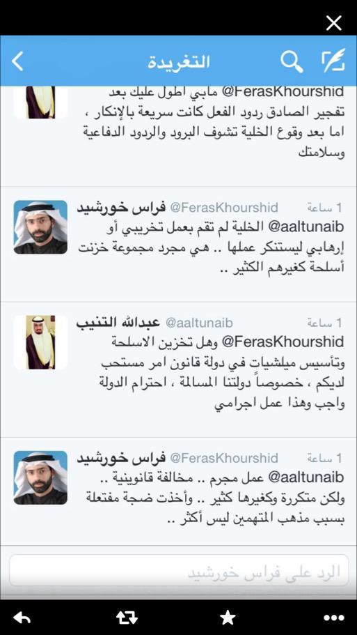 والله عيب http://t.co/XKQj3TJ8Et