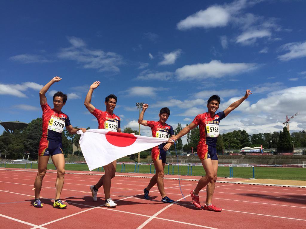 世界マスターズ陸上4×100mリレー 金メダル取ったぜ!!! 2年間毎日1時間712時間で夢を掴めた!!最高の仲間達と走れたフランスのこの時間は一生の誇り。。 応援してくれたみんなに感謝します、また新しい夢に向かう勇気をありかとう。。 http://t.co/gNRmgTetya