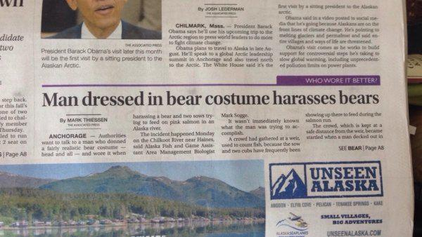 What is the world coming to, now bears are complaining about being harassed! #bear #canada #disguise #bearsuit http://t.co/ugIHkFxXYV