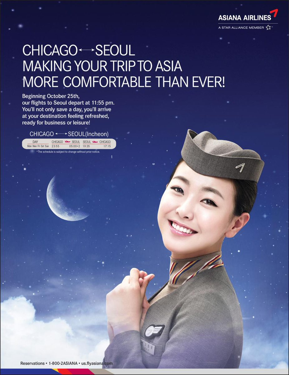 Goodnight, Chicago -- Good morning, SEOUL! Be sure to check out our schedule change: