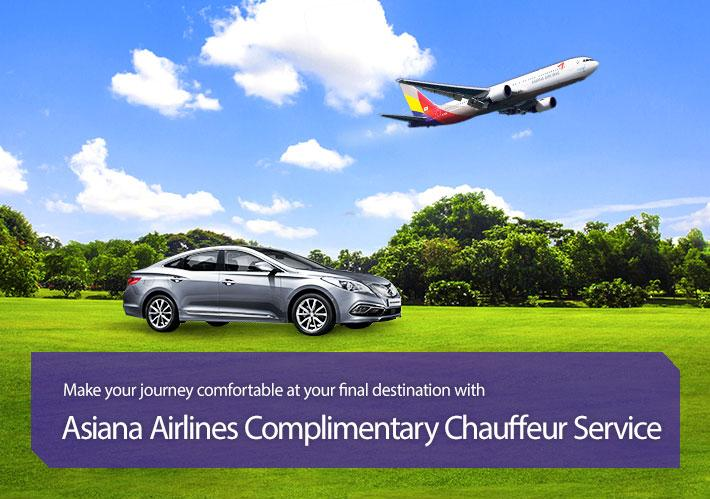 Flying Business or First to Seoul soon? Request a chauffeur service for your arrival in ICN!